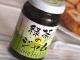 緑茶ジャム(グリーンテイジャム)
