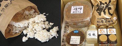 米糀 | 糀屋本店取り寄せ