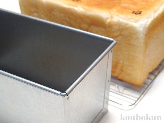 アルタイト 食パン型 2斤