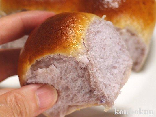紫色のシャドークイーン(じゃがいも)のモチモチちぎりパン